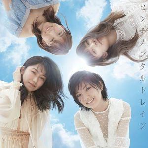 [Single] AKB48 – Sentimental Train [AAC/256K/ZIP][2018.09.19]