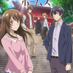 Kyoto Teramachi Sanjou no Holmes Opening/Ending OST