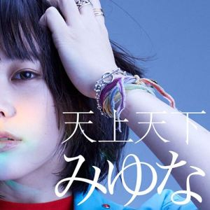 "[Single] Miyuna – Tenjo Tenge [MP3/320K/ZIP][2018.11.13] ~ ""Black Clover"" 5th Ending Theme"