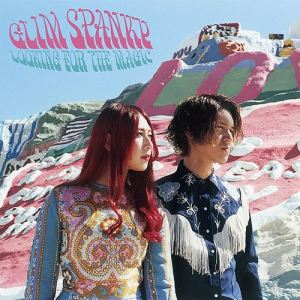 [Album] GLIM SPANKY – Looking For The Magic [MP3/320K/ZIP][2018.11.21]