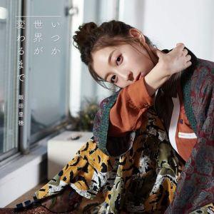 """[Single] Riho Iida – Itsuka Sekai ga Kawaru made [MP3/320K/ZIP][2018.11.07] ~ """"Kishuku Gakkou no Juliet"""" Ending Theme"""