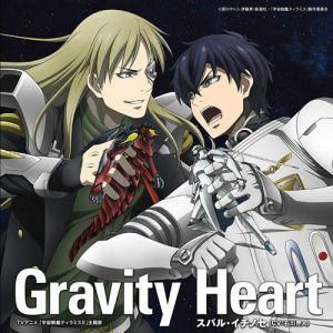 """[Single] Subaru Ichinose (CV: Kaito Ishikawa) – Gravity Heart Gravity Heart [MP3/320K/ZIP][2018.11.28] ~ """"Uchuu Senkan Tiramisu II"""" Theme Song"""