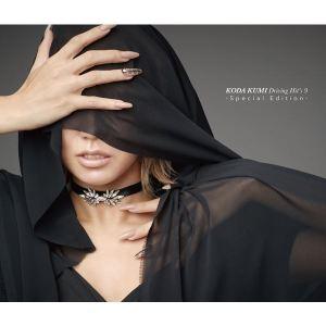 [Album] Kumi Koda – Driving Hit's 9 [MP3/320K/ZIP][2019.02.20]