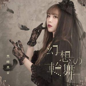 "[Single] Maon Kurosaki – Gensou no Rondo [MP3/320K/ZIP][2019.03.13] ~ ""Grisaia: Phantom Trigger The Animation"" Opening Theme"