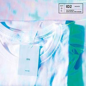 [Album] WEAVER – ID 2 [MP3/320K/ZIP][2019.03.06]