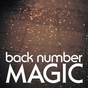 [Album] back number – MAGIC [MP3/320K/ZIP][2019.03.27]