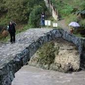 جسر الملكة تمار