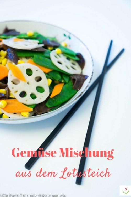 chinesische gesunde Rezepte: 荷塘小炒 (hétáng xiǎochǎo) - Gemüse Mischung aus dem Lotusteich   Bauch weg   einfach Kochen   Gemüse Mischung