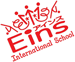 Eins International School