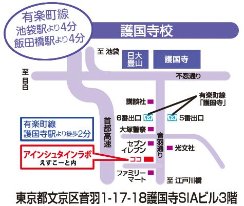 護国寺校地図