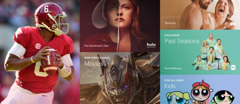 Hulu á Íslandi