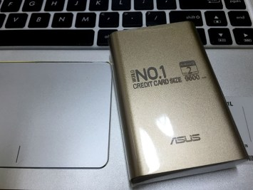 asus-zenpower-powerbank