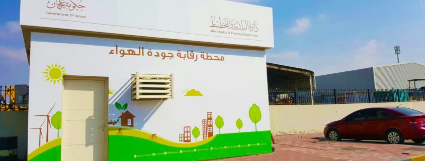 Ajman Municipality Air Quaity Monitoring System