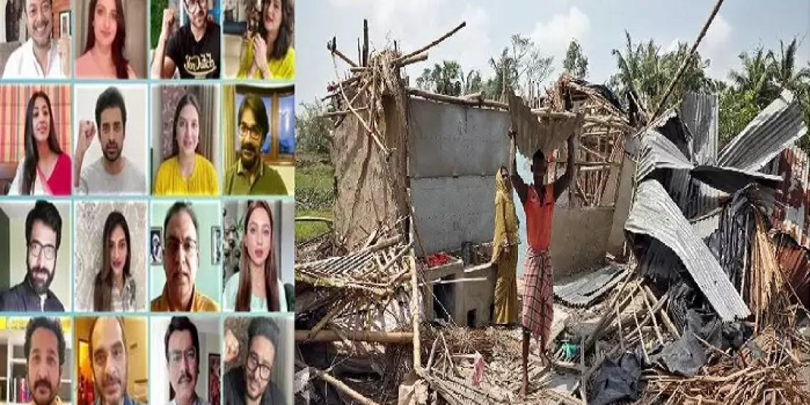 'একজোট হয়ে লড়তে হবে আমাদের', বিধ্বস্ত বাংলার পাশে দাঁড়ানোর ডাক দিল টলিউড
