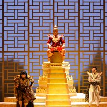 Bus Trip: The King and I at the Lyric Opera