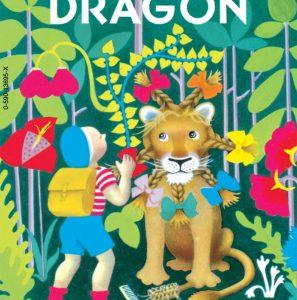 Hoopla Bonus Borrow: My Father's Dragon