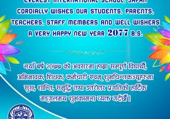 Happy Nepali New Year 2077 B.S.
