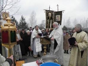 Крещение Староминская