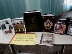 Заведующая библиотекой «Слово» провела мероприятие «Умолкнувшие колокола. Уроки столетия»