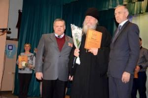 Звание «Имя района» присвоено двадцати пяти староминчанам
