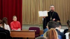 В школе №18 Приморско-Ахтарска прошла встреча со священнослужителем