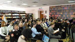 В читальном зале Центральной библиотеки ст. Ленинградской состоялся круглый стол «Книга - помощник для Души»