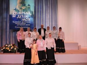 Творческие коллективы Каневского благочиния вошли в финал фестиваля авторской песни «Величай, душе моя…»