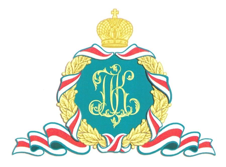 Управляющий делами Московской Патриархии направил резолюцию о деятельности Ейской епархии.