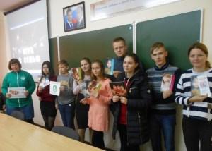 Об опасности социальных сетей студентам техникума «Знание» г. Приморско-Ахтарска