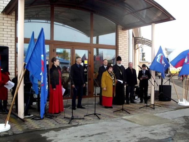 Благочинный Староминского округа церквей принял участие в митинге в честь Дня народного единства
