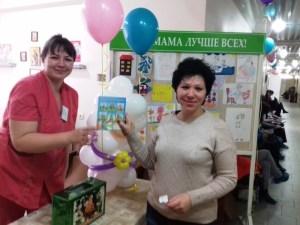 День Матери в женской консультации ЦРБ ст. Ленинградской
