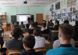 Старшеклассники посмотрели и обсудили документальный фильм «Литургия»