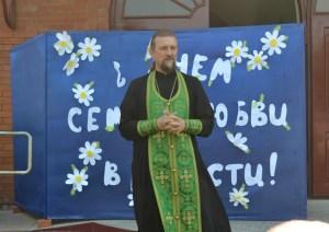 Мероприятия посвященные празднику Семьи, Любви и Верности прошли в г. Приморско-Ахтарске