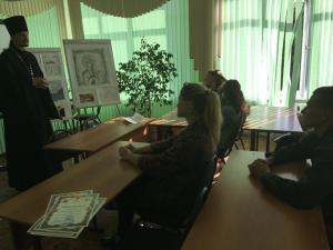 Конкурс рисунков «Вера глазами молодого человека» среди студентов технического колледжа ст. Ленинградской