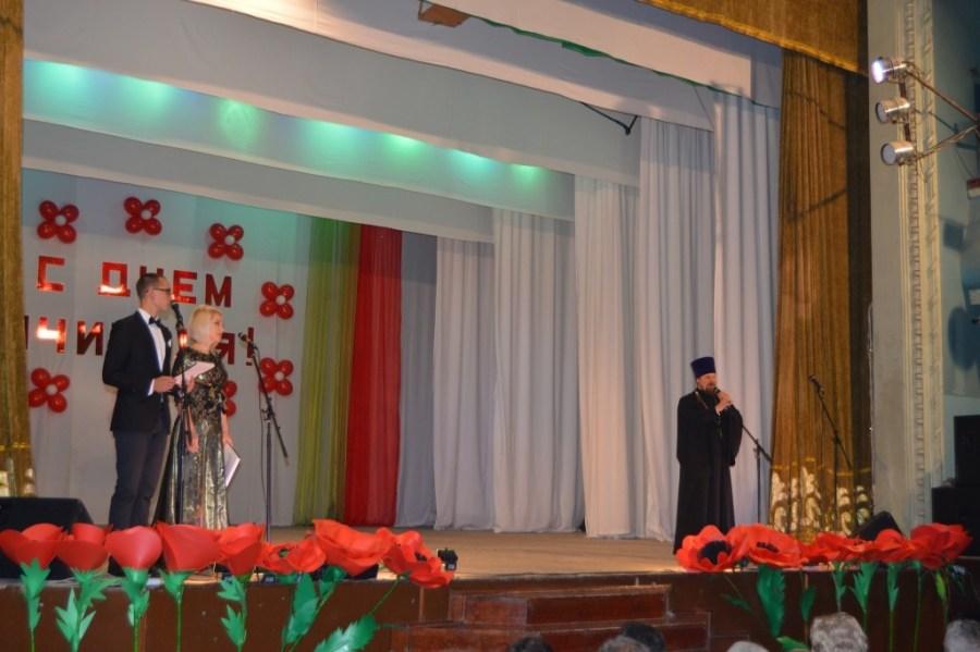 Педагоги Щербиновского района отметили свой главный профессиональный праздник - День Учителя!