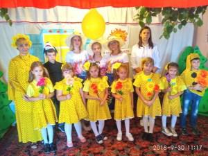 В классе воскресной группы «Родничок»  прошёл праздник «До свидания лето красное»