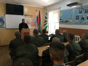 Беседа о празднике Преображения прошла с военнослужащими г. Приморско-Ахтарска