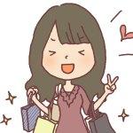 【副業】初心者のためにブログの始め方を超わかり易く説明【簡単】