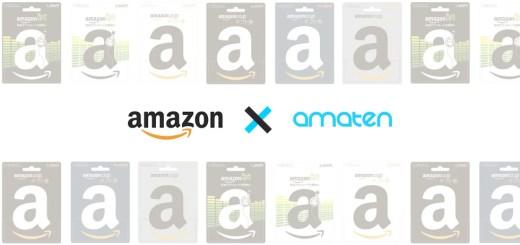 Amazonギフト券 格安 で購入できるamatenの紹介