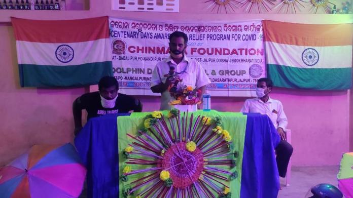 INDIA: Chinmaya Foundation's Corona Awareness & Relief Distribution Program Along With Raja Special Gift Reached