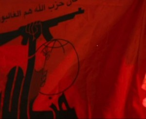 Hezbollah image
