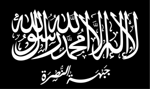 Flag_of_the_Al-Nusra_Front.svg