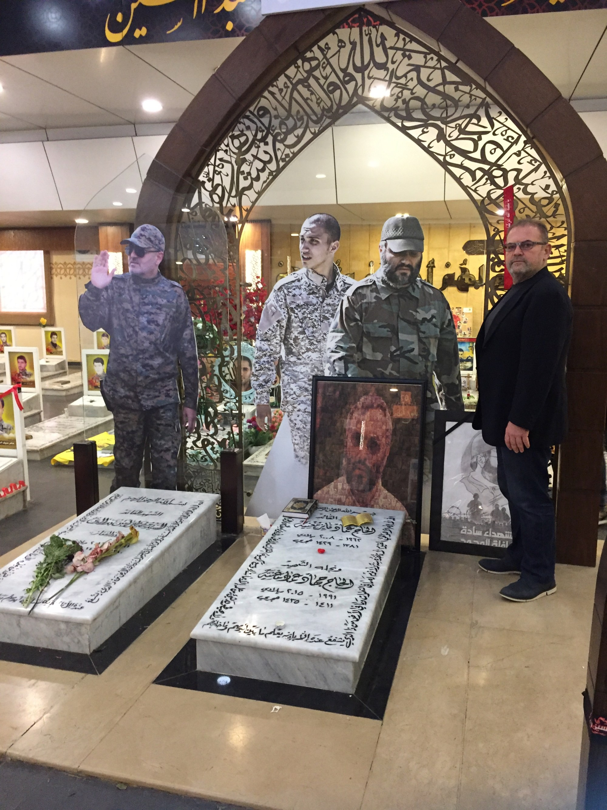 Tomb of Imad Mughniyeh and Mustafa Badreddine in Beirut, Lebanon.