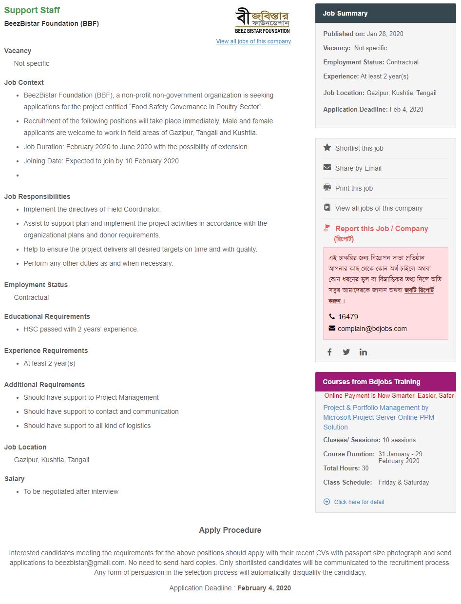 BeezBistar Foundation Job Circular