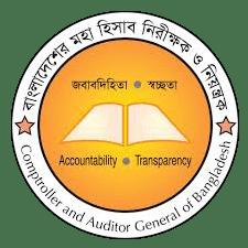 CAG Job Circular - cag.org.bd