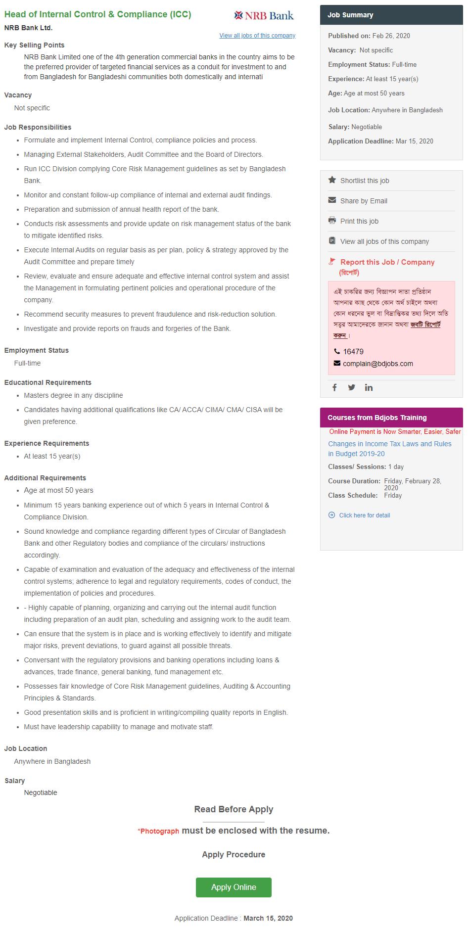 https://i0.wp.com/ejobcircular.files.wordpress.com/2020/02/nrb-bank-2.png?ssl=1