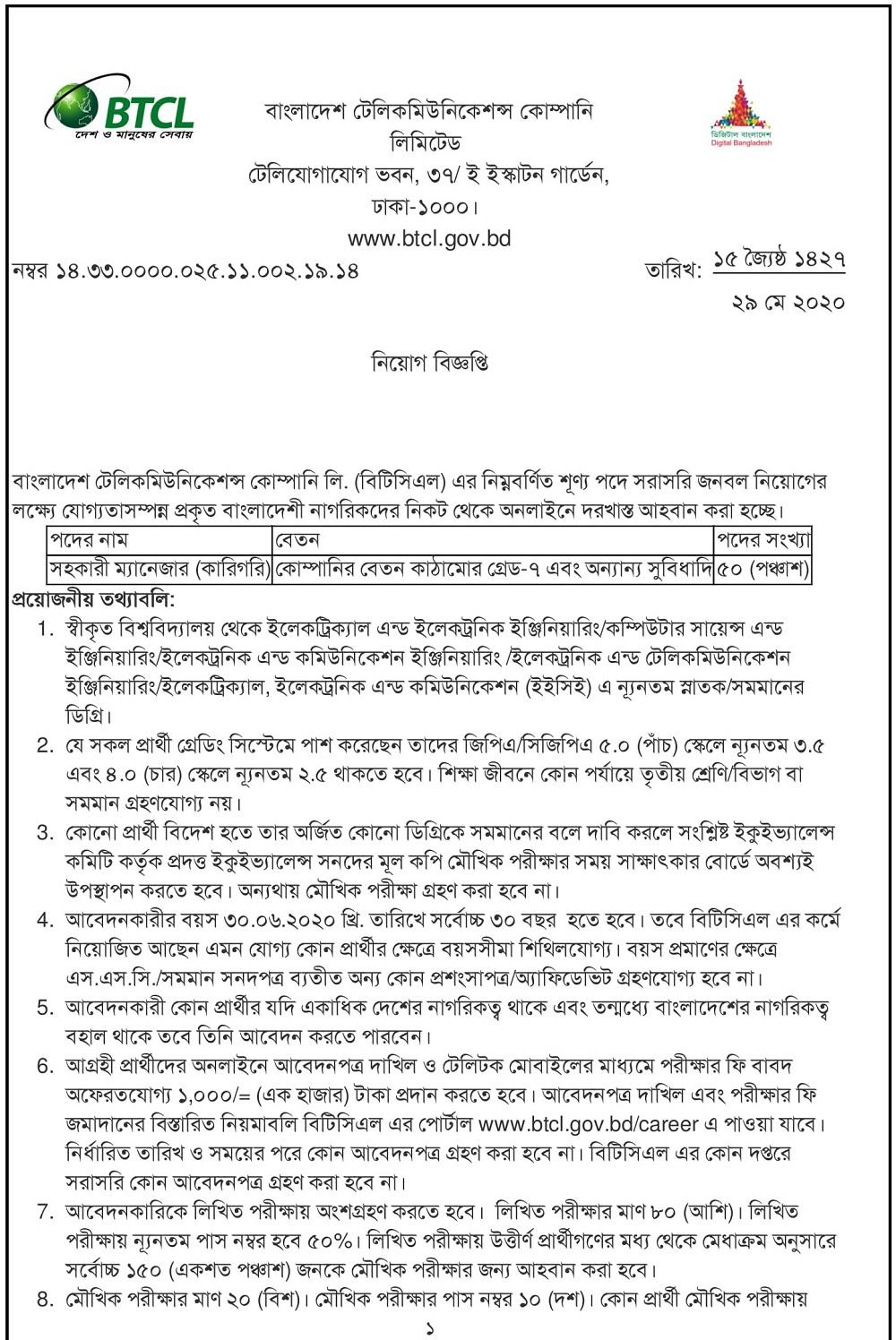 btcl job bd 1