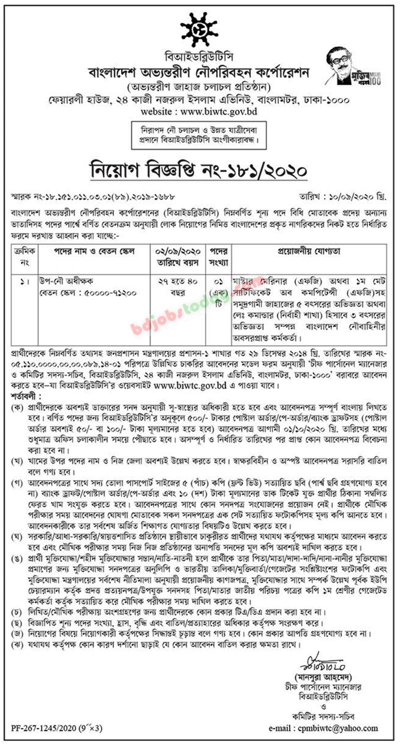 Bangladesh Inland Water Transport Corporation Job Circular