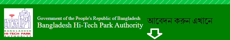 bhtpa.teletalk.com.bd