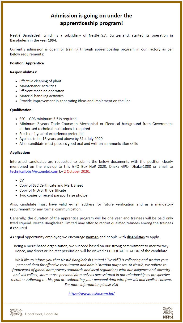 Nestlé Bangladesh Ltd Job Circular